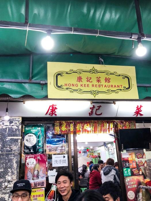 Cheung CHau Hong kong thestylewright kasey ma