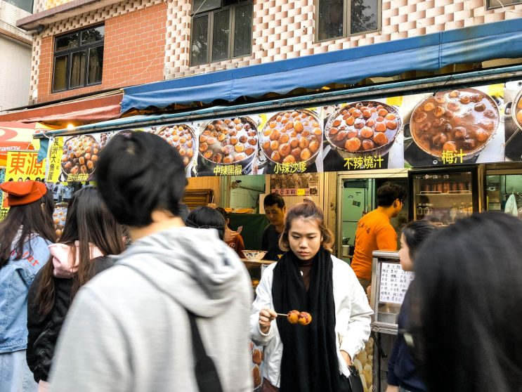 Cheung Chau Hong Kong Kasey Ma TheStyleWright
