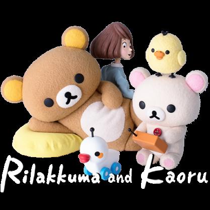 rilakkuma and kaoru netflix show