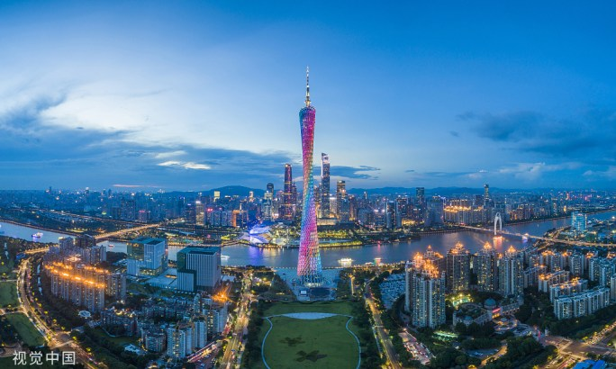 City of Guangzhou and of the canton tower in China