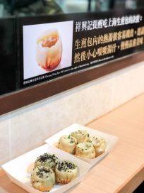 Cheung Hing kee shanghainese pan-fried buns in hong kong