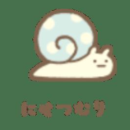 cartoon sumikko gurashi character Nisetsumuri