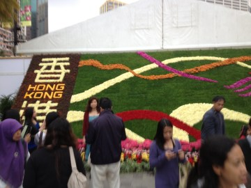 Hong Kong sign of flowers.