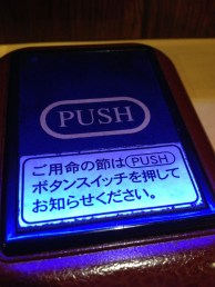 When you are ready to order, you push the button!