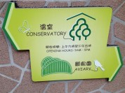 Really enjoyed visiting the conservatory... on to the Aviary!