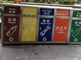 Love that there's recycling here in Hong Kong.