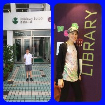 Last day at school!