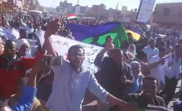 https://i1.wp.com/thesubmarine.it/wp-content/uploads/2018/12/sudan-cover.jpg?fit=720%2C441&ssl=1