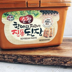 Doengjang - the stinky, delicious fermented soy bean paste that I can't live without.