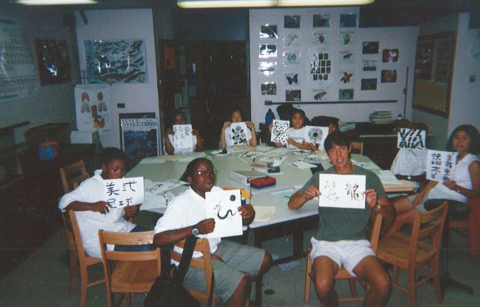 1999 - Scholars learn a new skill: calligraphy