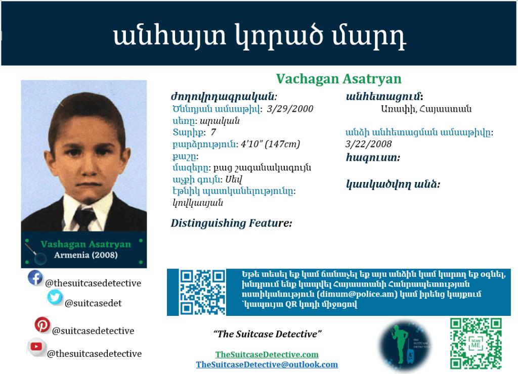 Vachagan Asatryan (Վաչագան Ասատրյանը )
