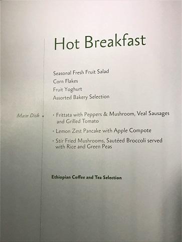 Hot Breakfast Menu Ethiopian Airlines Business Class