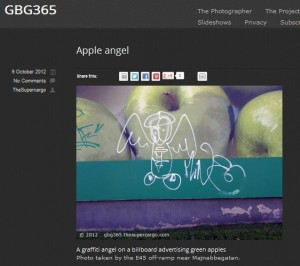 GBG365 screenshot 1