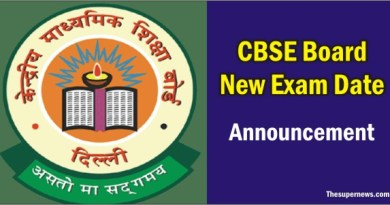 CBSE Board New Exam Date Announcement