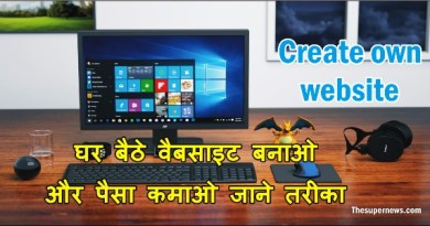 How Create Website