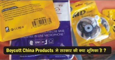 Boycott China Cheap Product