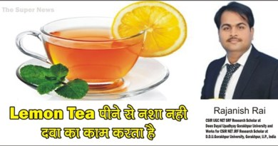 Lemon Tea Medicinal benefits