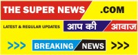 THE SUPER NEWS LOGO NEW