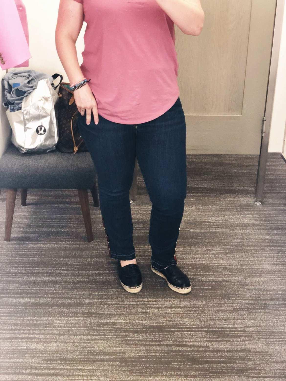 Nordstrom Anniversary Sale 2018 Dressing Room Selfies