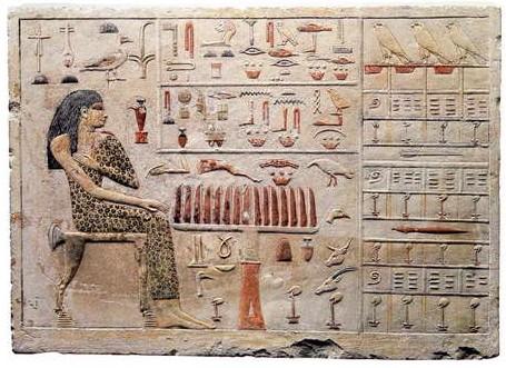 Stèle : la princesse Néfertiabet devant son repas