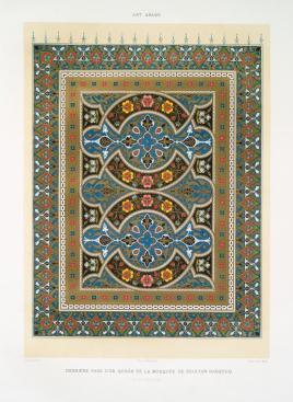 Prisse d'Avennes - L'art arabe 11 - Dernière page d'un Qorân de la mosquée de soultan Barqouq (fin du XIVe. siècle) (1877)
