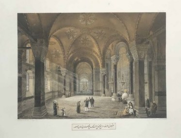 Gaspare Fossati - Aya Sofia of Constantinople - London (1852) - 012