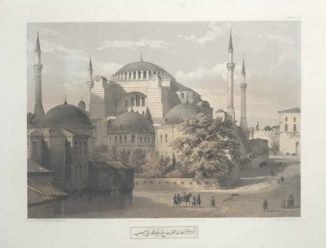 Gaspare Fossati - Aya Sofia of Constantinople - London (1852) - 026