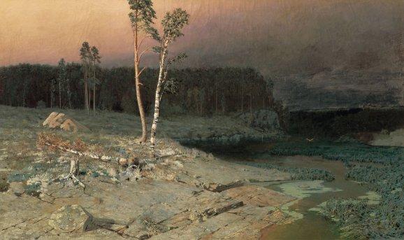 Arkhip Ivanovich Kuindzhi - Île de Valaam - 1873