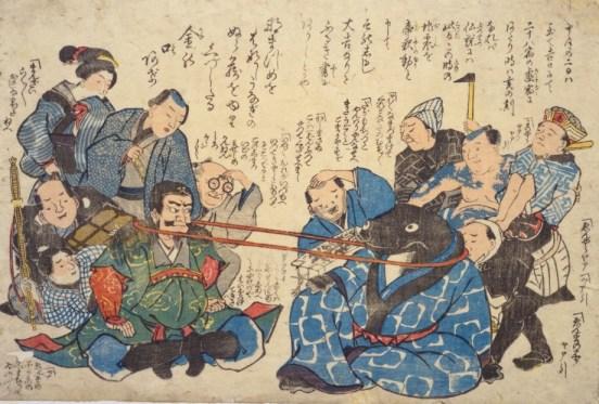 Namazu-e 03