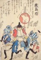Namazu-e 35