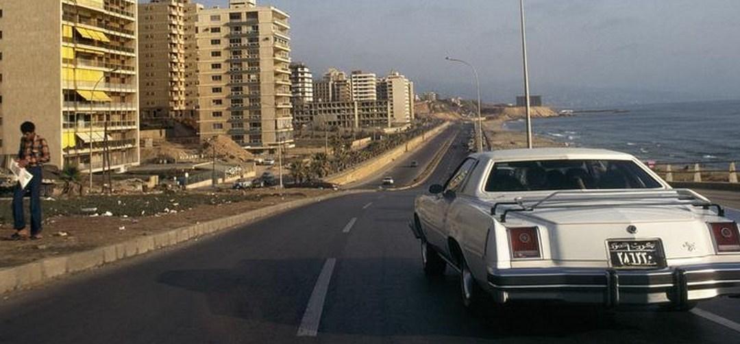 Beyrouth centre-ville – Raymond Depardon