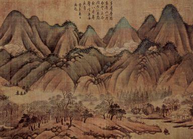 Paysage (4) - Wang Wei