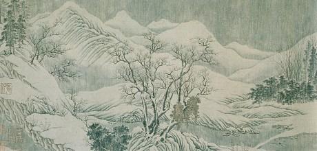 Wang Wei - Neige sur la Yangtzé - 7