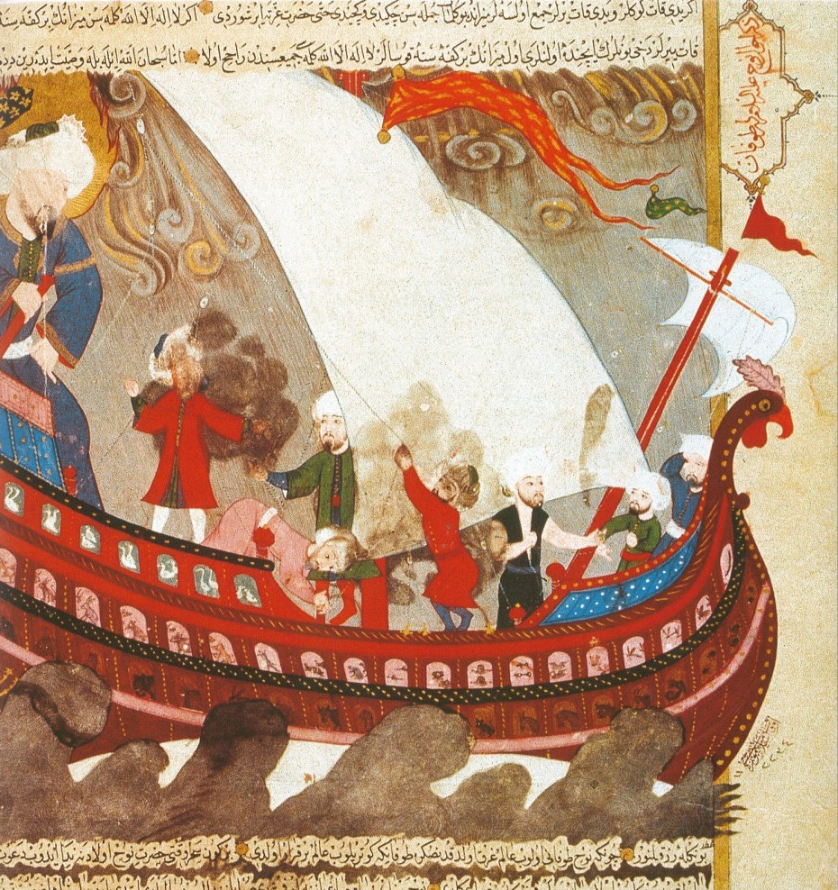 Arche de Noé - Manuscrit peint - fin XVIè - Zübdetü't Tevarih - Musée des arts turcs et islamiques d'Istanbul