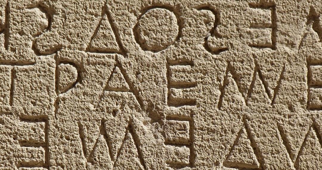 Le nœud de Gordias, l'or de Midas, le Pactole et le boustrophédon – Voyage en pays phrygien