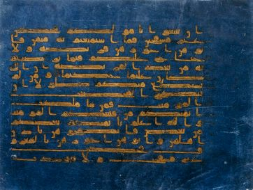 Coran bleu de Kairouan - The Nasli M. Heeramaneck Collection