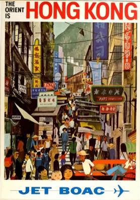 Hong Kong Vintage 1