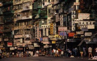 Hong-Kong (Kowloon)