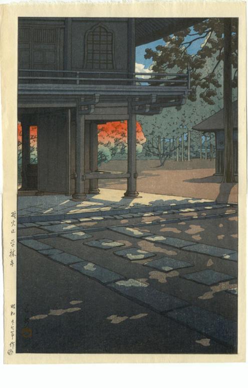 Temple de Heirin-ji à Nobidome