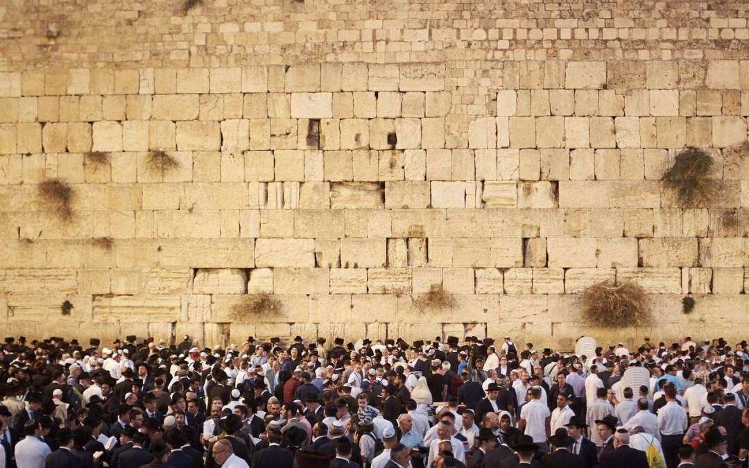 מחברות ירושלים — Les carnets de Jérusalem