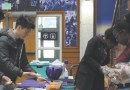 UWT Pantry hosts their 1st Pantry cook off event