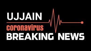 Photo of Ujjain-छूट मिली तो भूले नियम…अब पूर्ण लॉकडाउन की तैयारी