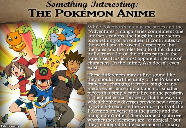 somethinginteresting_pokemonanime