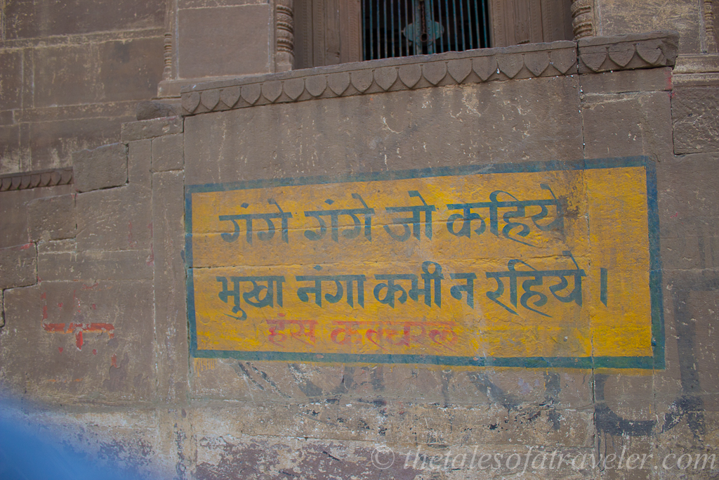 top things to do in Varanasi -3