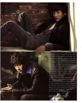 jichangwook+sure+jan12_3