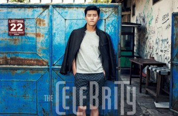 parkseojoon+thecelebrity+sept14+3