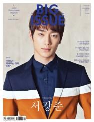seokangjoon+bigissue+june14_1
