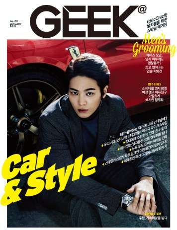 joowon+geek+jan2015_1