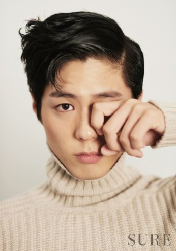 parkbogum+sure+oct15_5