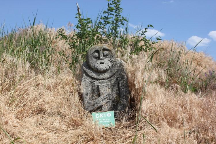 statue at the Khortytsia Island